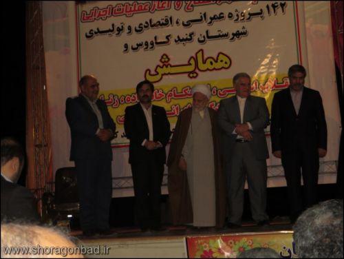 b_500_500_16777215_00_images_ShoraGonbad_Dahe-Fajr93_DaheFajr93_(46)_[800x600].jpg